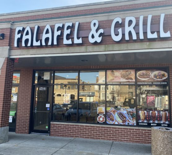 Falafel & Grill Montrose-scaled-555x500 Locations